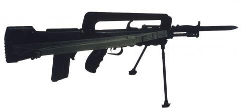 """FAMAS  """"Fusil Automatique d'Assaut de la Manufacture d'Armes de Saint-Étienne""""."""