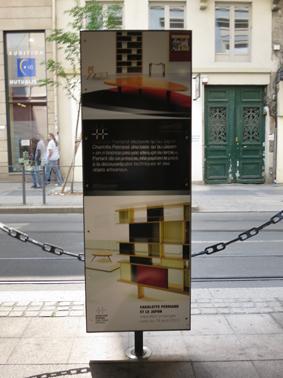 """L'exposition """"Charlotte Perriand et le Japon"""" à Saint-Etienne"""